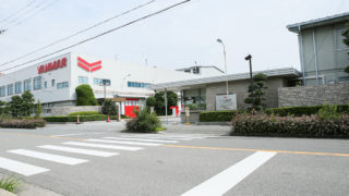YANMAR TECHNICAL TRAINING SCHOOL