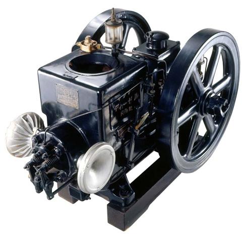 HB Diesel Engine
