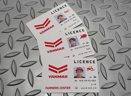 Farmer's certificate (sample)