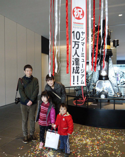 The 100,000th visitor of the Museum, a family from Kyoto