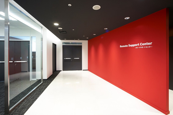 Entrance to the ultra-modern Remote Support Center