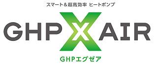 「GHP XAIR」のロゴ