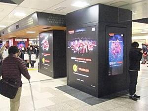 東京駅中央通路デジタル電照シート(八重洲中央口〜東海道新幹線改札付近)