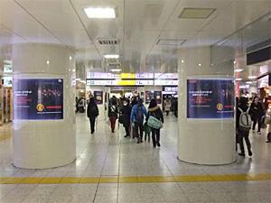 東京駅ブライトピラー(八重洲中央口〜東海道新幹線改札付近)
