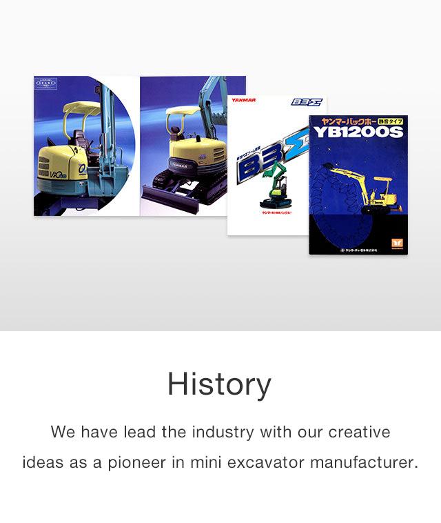 History Yanmar Construction Equipment Co Ltd
