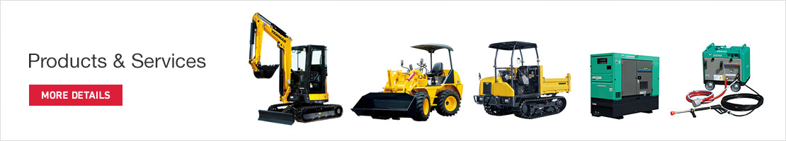 Products & Services of YANMAR CONSTRUCTION EQUIPMENT CO., LTD.