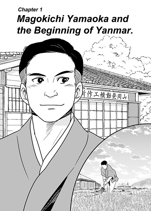 Chapter 1 Magokichi Yamaoka and the Beginning of Yanmar