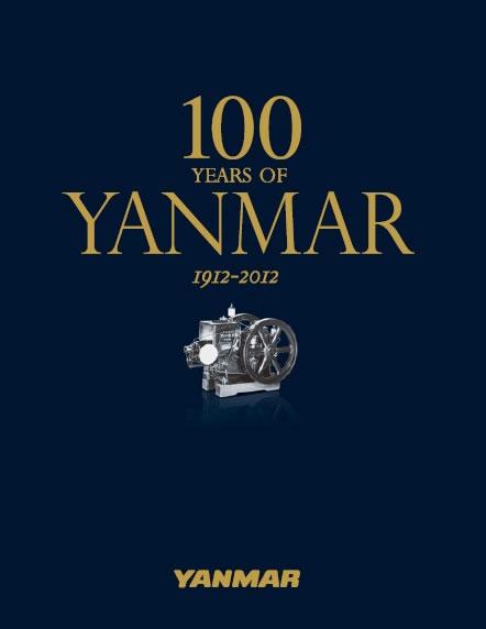 Img History on Yanmar Diesel Tractor