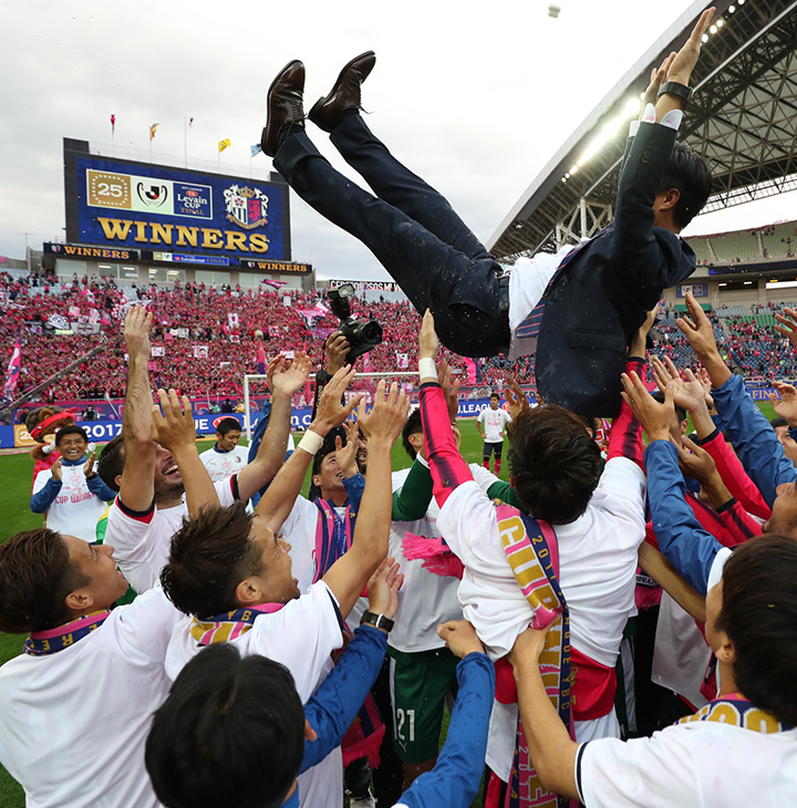 Establishment and Growth of Cerezo Osaka