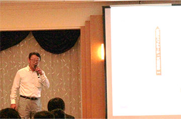 Presentation on R&D Strategy by Makoto Yuri, General Manager of R&D Management Division