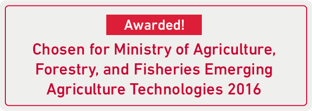 Chosen for Ministry of Agriculture, Forestry, and Fisheries Emerging Agriculture Technologies 2016