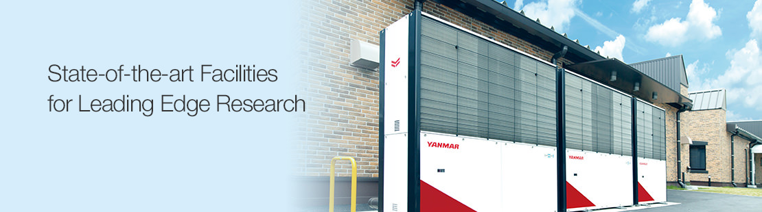 State-of-the-art Facilities for Leading Edge Research