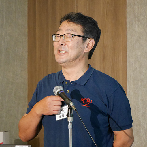 Makoto Yuri, Divisional Manager, Technology Strategy Division, Yanmar Holdings Co., Ltd.