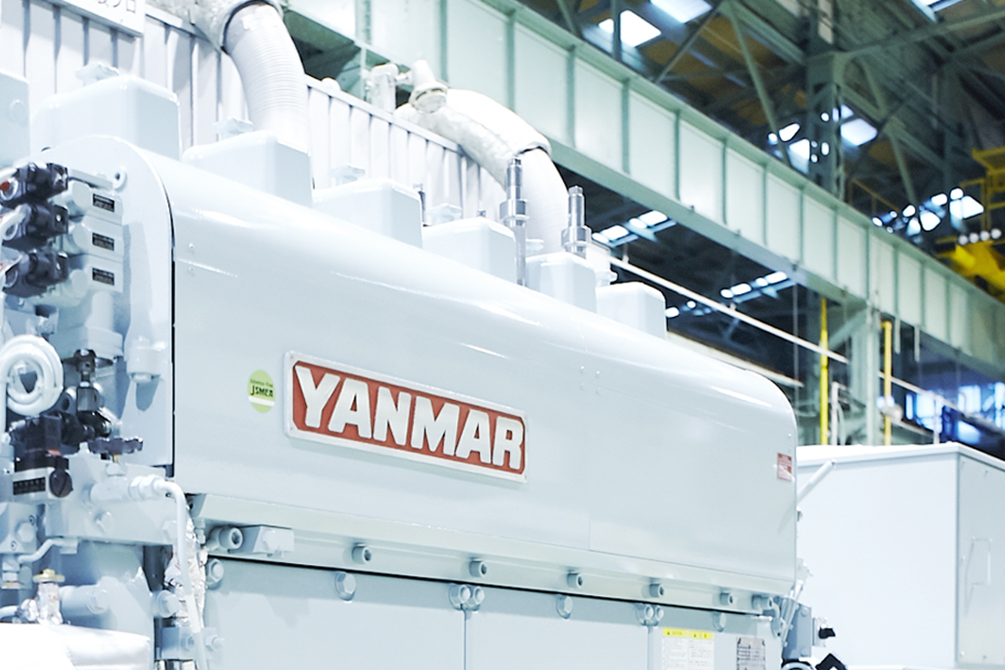 Yanmar Engineering Co , Ltd