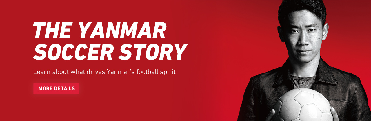 THE YANMAR SOCCER STORY