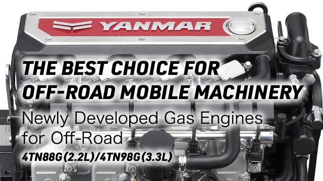 Industrial Engines|YANMAR