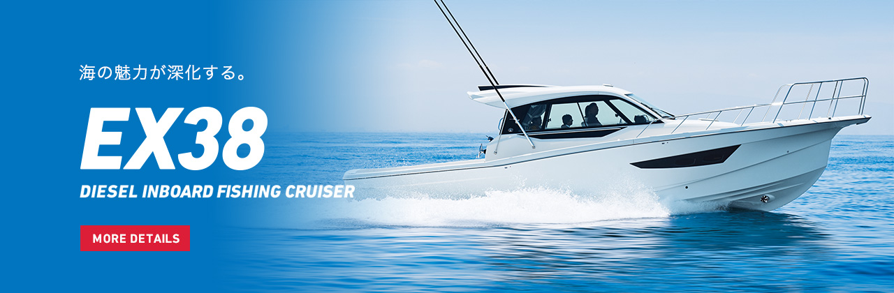 EX38 DIESEL INBOARD FISHING CRUISER 海の魅力が深化する。