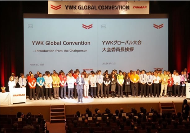 YASC CLINCHES THIRD PLACE IN THE 2ND ANNUAL YWK COMPETITION