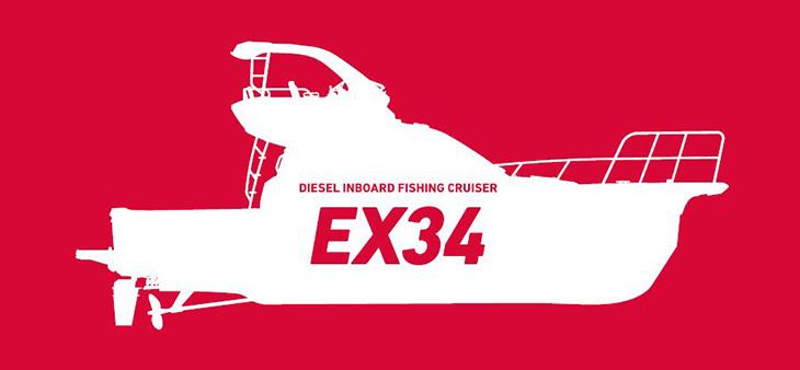 「EX34」シルエット