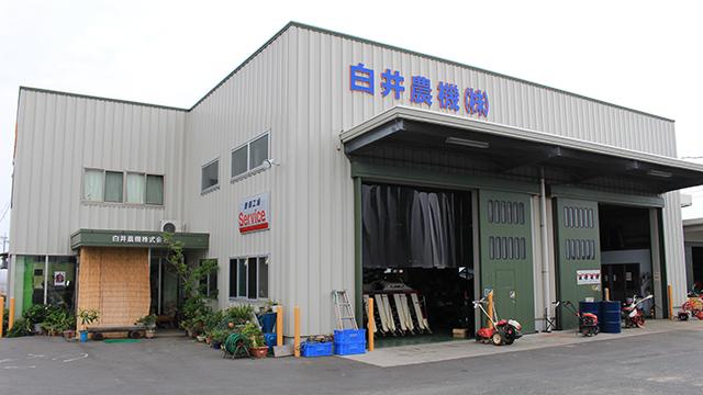 2年前に建てられた整備工場兼事務所。