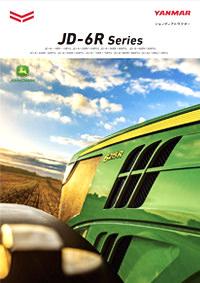 ジョンディアトラクター JD-6110R・JD-6120R・JD-6130R・JD-6135R・JD-6145R・JD-6155R・JD-6175R・JD-6195R・JD-6215R