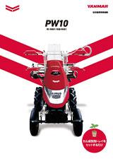 全自動野菜移植機 PW10