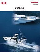EX40Ⅱ