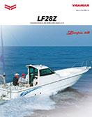 Zarpa28 LF28Z