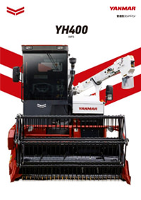 コンバイン YH400