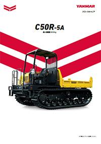 C50R-5A