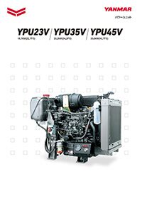 YPU Series