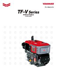 TF-V Series