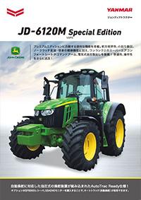 ジョンディアトラクター JD-6120M