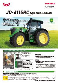 ジョンディアトラクター  JD-6115RC Special Edition