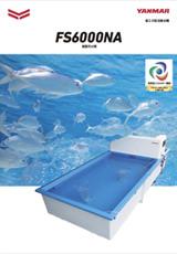 省エネ・衛生型活魚水槽 FS6000NA