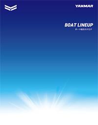ボート総合カタログ