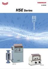 海水電解装置