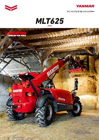 テレハンドラー MLT625