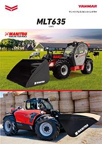 テレハンドラー MLT635