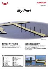 組立式フロート My Port