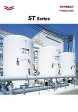 FRP製 自動逆洗砂ろ過器 ST Series