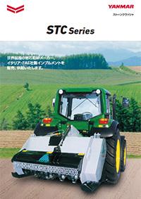 ストーンクラッシャー STCシリーズ