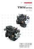 TNV Series