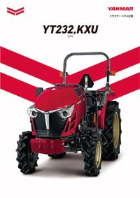 トラクターハウス仕様 YT232,KXU