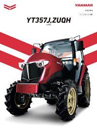 トラクターマニュアルシフト仕様 YT357J,ZUQH