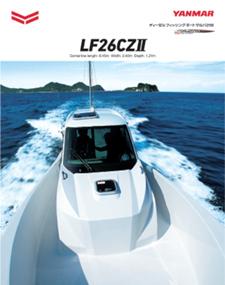 Zarpa26 LF26CZⅡ