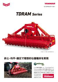 パワーハロー TDRAMシリーズ