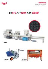 SV410/TT120A/JK-GS4M