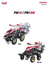 PW10 - 전자동 보행 야채이식기