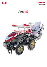 PW10S - 단주간거리 이식기(대파용)